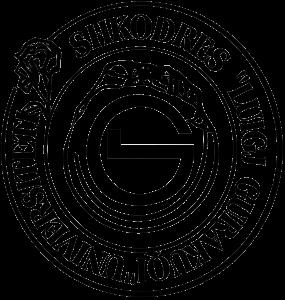 logo_ush